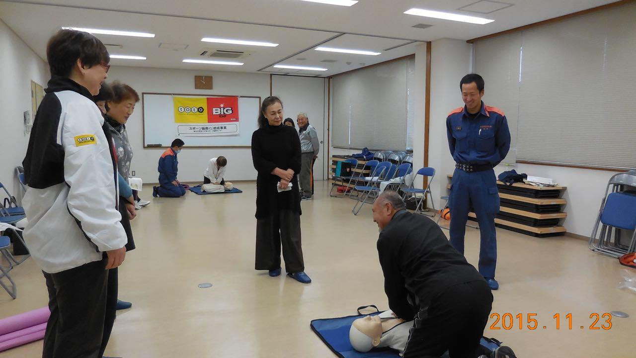 2015-11-22 普通救命講習会 017