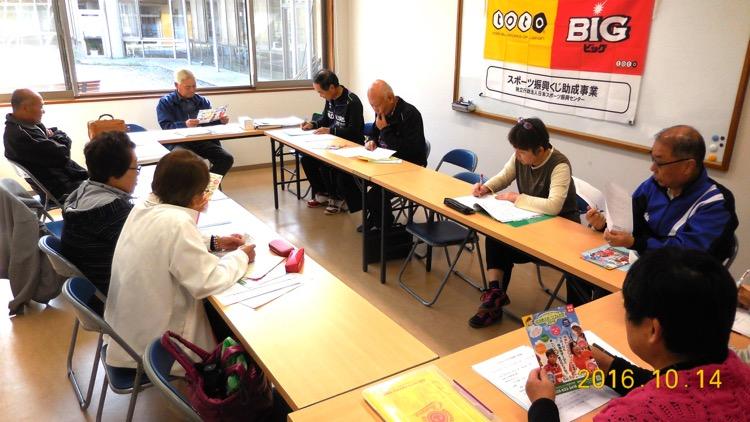 2016-10-14 第7回役員会 004