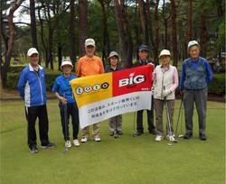 6.22ゴルフ大会