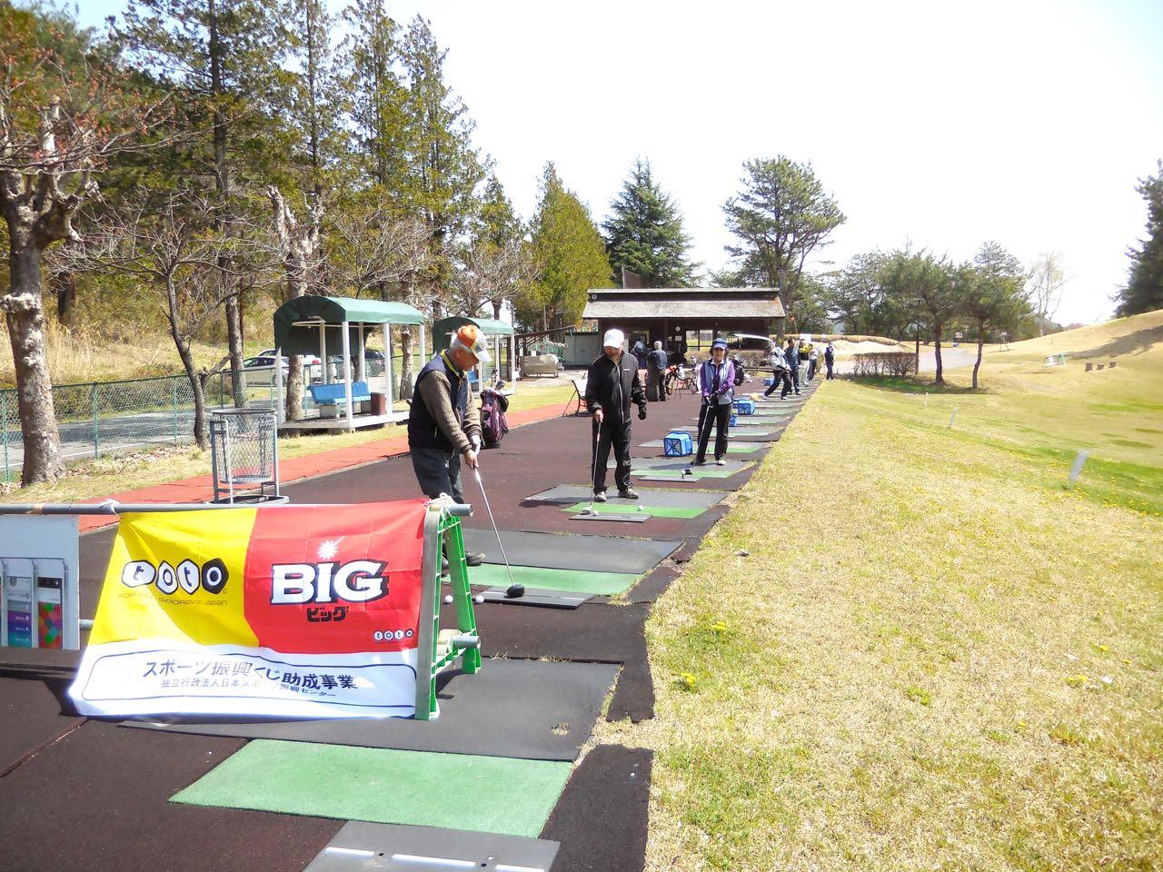 2015-04-18 スポーツクラブゴルフ教室 001