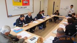 2016-04-13 CSおおさわH28年度第1回運営委員会 006 (1)