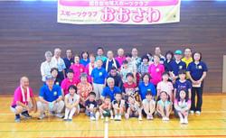 2016-07-30 スポーツクラグおおさわ「スポーツまつり」 097