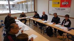 2016-04-13 CSおおさわH28年度第1回運営委員会 005 (1)
