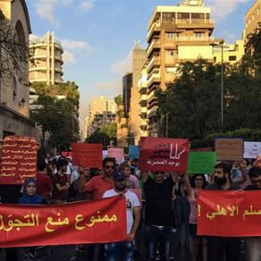 عن بيروت التي نحب