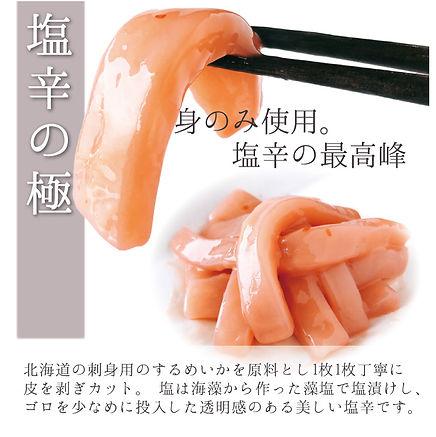 4.極紹介.jpg