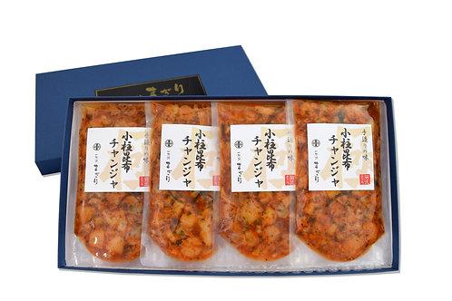 小柱昆布チャンジャ(125g×4パック)