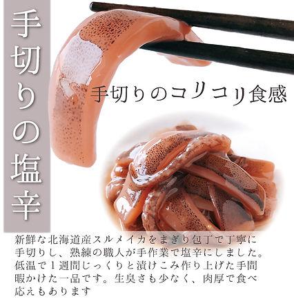 3.手切り紹介.jpg