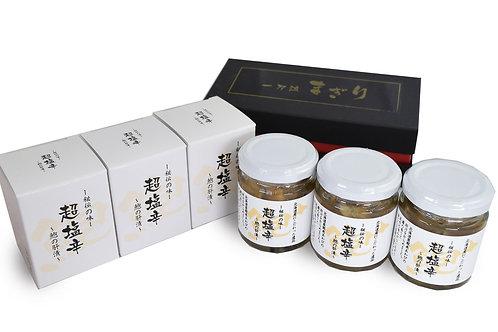 超塩辛〜鮑の肝漬け〜(100g瓶×3個)セット