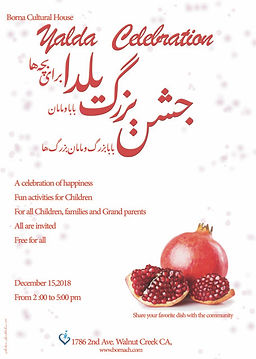 Yalda 2018 Celebration copy.jpeg