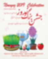 Nowruz 2019 Celebration F copy.jpg