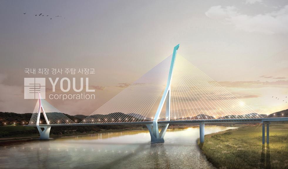 고속국도 제14호선 함양-창녕간 건설공사 제11공구