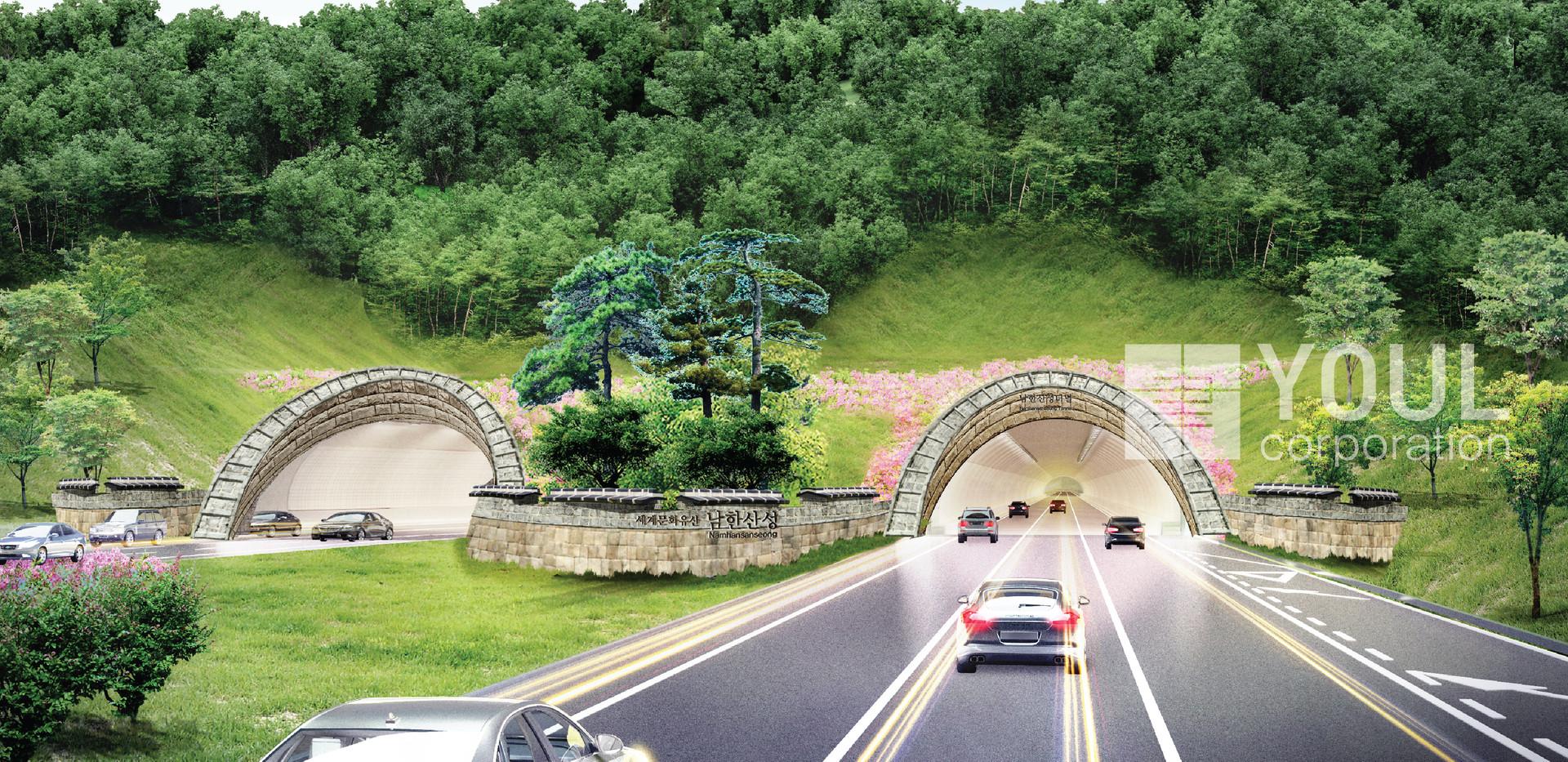 세종-포천(안성-구리)고속도로 제11공구