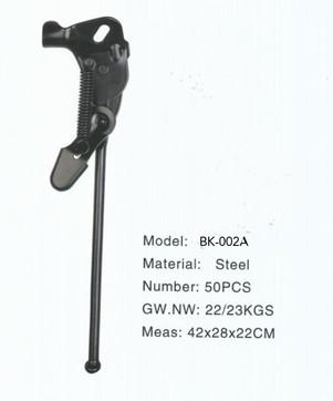 JL-BK-002A副本.jpg