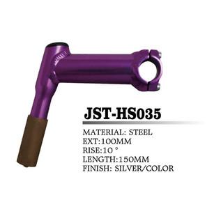 JST-HS035.jpg