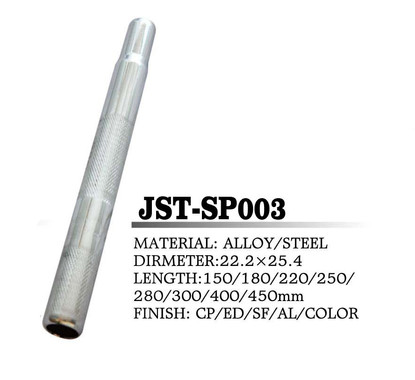 JST-SP003.jpg
