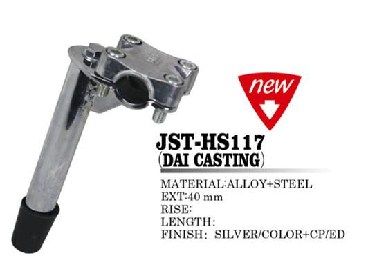 JST-HS117(DAI CASTING).jpg