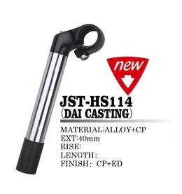 JST-HS114.jpg