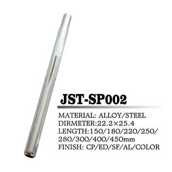 JST-SP002.jpg