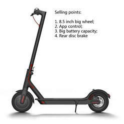 Pictures of all scooters-1_頁面_4.jpg