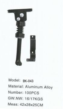 BK-043副本.jpg