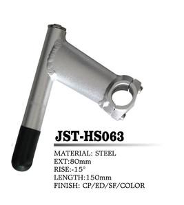 JST-HS063.jpg