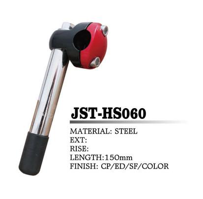 JST-HS060.jpg