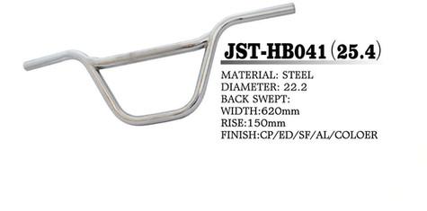 JST-HB041(25.4).jpg