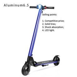 Pictures of all scooters-1_頁面_6.jpg