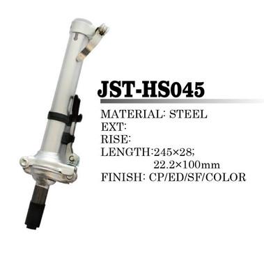 JST-HS045.jpg