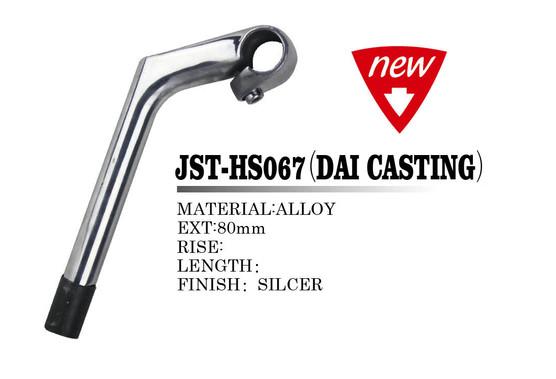 JST-HS067(DAI CASTING).jpg