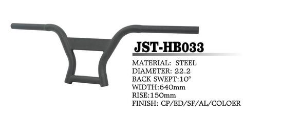JST-HB033.jpg