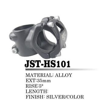 JST-HS101.jpg