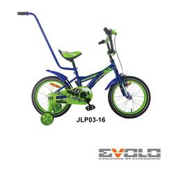 JLP03-Kids Bike  16-01.jpg