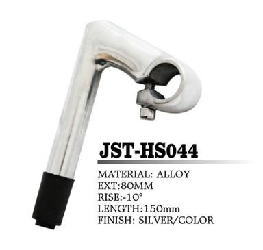 JST-HS044.jpg