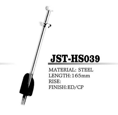 JST-HS039.jpg