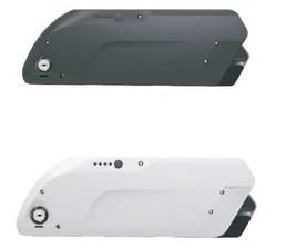Down Tube battery case-DS5-1.jpg