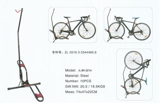 JL-BK-021A副本.jpg