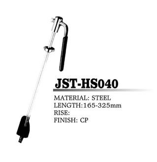 JST-HS040.jpg