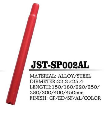 JST-SP002AL.jpg