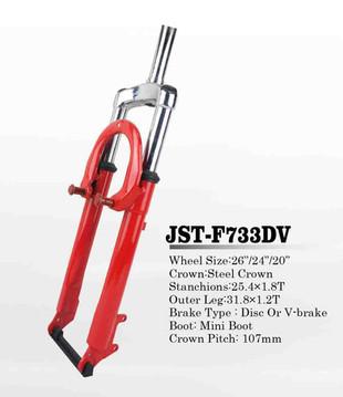 JST-F733DV.jpg