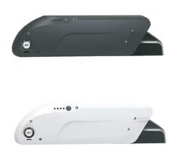 Down Tube battery case-DS4C-1.jpg