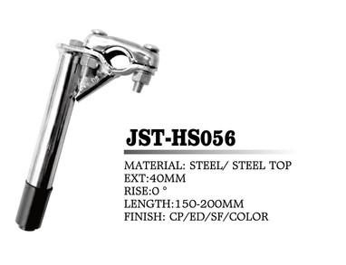 JST-HS056.jpg