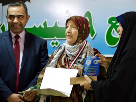 International Women's Day: Award Ceremony in Iraq