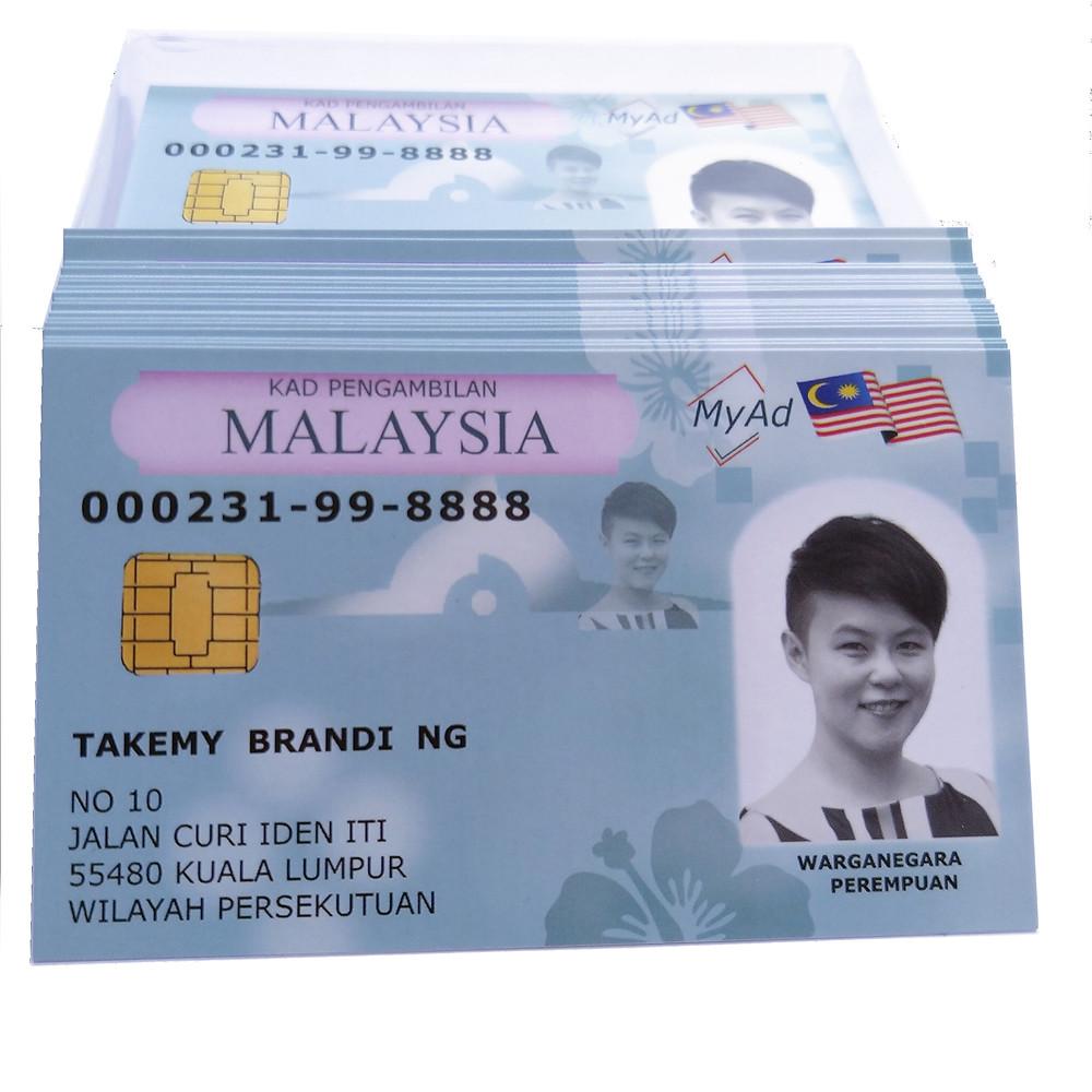 """Becky's """"Identity Card"""""""