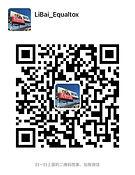 WeChat Image_20210917050740.jpg