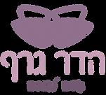 לוגו סופי כהה שקוף.png
