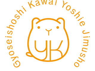 行政書士川合良枝事務所のロゴ