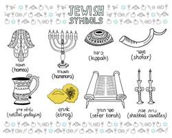 Jewish Symbols Illustration