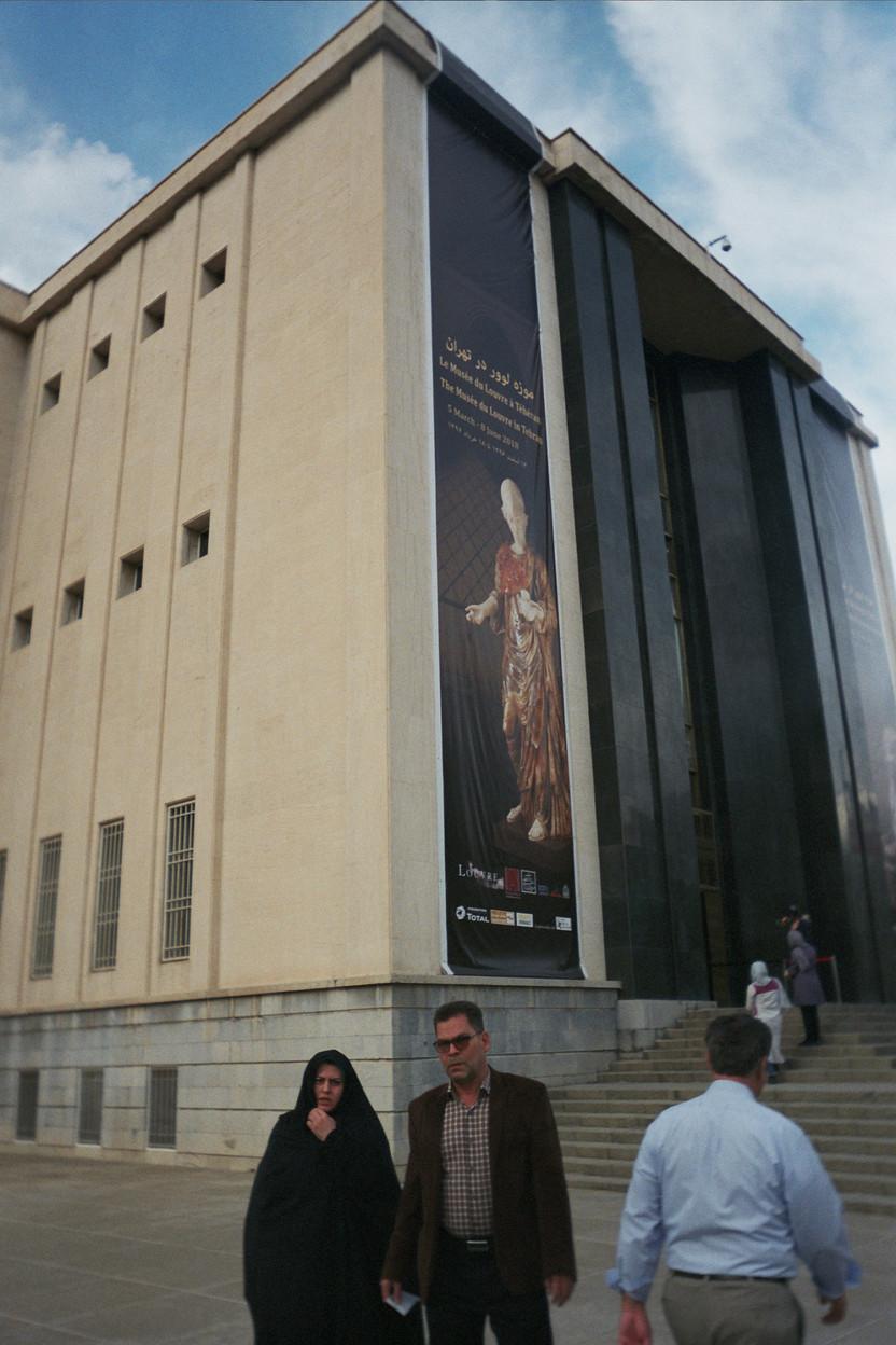 Musée du Louvre à Téhéran