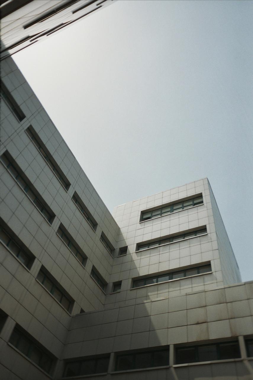 Islamic Azad University (Tehran)